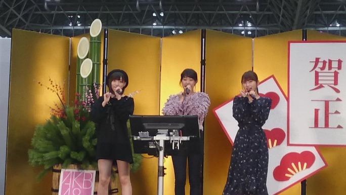 【NMB48】1/7幕張・気まぐれオンステージ、握手レポなど。その②