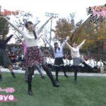 【NMB48】カンテレ「ミュージャック」関大女子アイドルダンスコピーサークルが「らしくない」を披露!