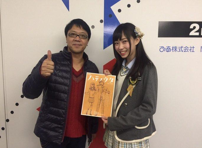 【石塚朱莉】ぴあ関西版WEB連載「劇団石塚朱莉」。第一回目が公開。