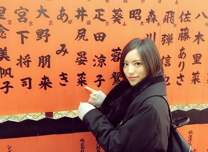 【NMB48】初詣やお正月お出かけツイート見てると穏やかな気持ちにw車折神社の玉垣はなんか一生懸命見ちゃうw
