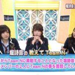 【三田麻央/堀詩音/吉田朱里】NMB48のやったんでぃチューズディ♯34。レッスンエピソードでしおんマジ泣きw