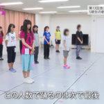 【NMB48】5期生密着♯13ダイジェスト!オーディションや百合劇場の裏側!AKIRA先生も久しぶりキタ━(゚∀゚)━!