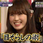 【NMB48】AKBINGO!「ここがズルいぞ!AKB!」キャプ画像。