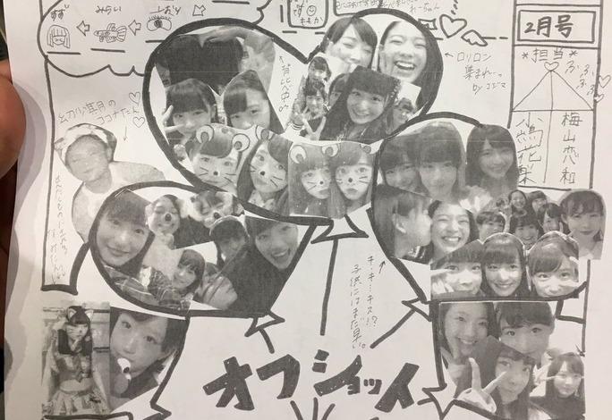 【NMB48】研究生新聞2月号発行。おもちスマイルええなww