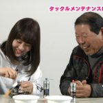 【門脇佳奈子】かなきち、新幹線でチカンされたかもしんない話疑惑。ビッグフィッシングキャプ画像