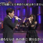 【山本彩】さや姉出演「うたコン」キャプ画像。稲垣潤一さんと「過ち」を披露。しっとり歌い上げたなぁw