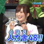 【山本彩】さや姉出演「関ジャム 完全燃SHOW」キャプ画像。
