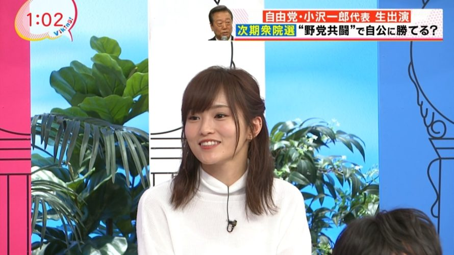 【山本彩】さや姉出演2/24バイキングキャプ画像。小沢一郎氏にビビる女性陣www
