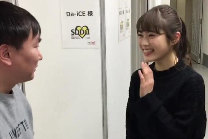 【渋谷凪咲】かまいたち山内さん、なぎさに結婚したことを謝罪www