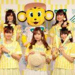 【NMB48】阪神タイガース公式サイトでもTORACO就任の告知。ホント嬉しいw