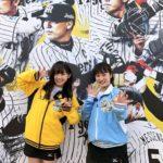 【薮下柊/川上千尋】2/11「虎バンスペシャル」に虎マネNMB48クル━(゚∀゚)━!