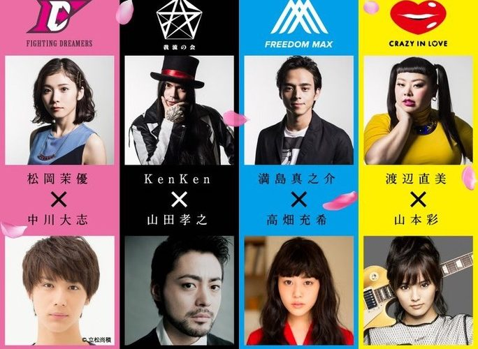 【山本彩】2月23日J-WAVE「AVALON」にさや姉が出る!のか?