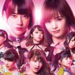 【NMB48】AKB48シュートサインカップリング「NMB48『真夜中の強がり』」選抜18人発表。