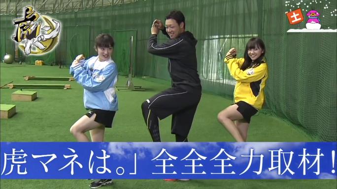 【川上千尋/薮下柊】2/11虎バンSP告知動画にちっひーしゅうの虎マネNMB48もキタ!
