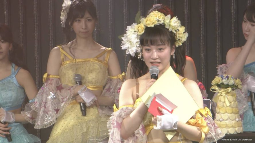 【川上千尋】ちっひー生誕祭まとめ。進学の報告とNMB48との両立を決意。「I LOVE YOUです!」