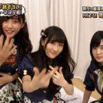 【NMB48】AKBINGO「国内48グループ対抗 kyun-1グランプリ!」キャプ画像。スベっても行く精神、大事やでw