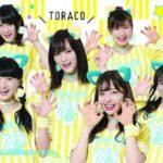 【NMB48】甲子園球場タイガース戦チケットにTORACOデザインが追加www