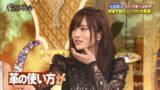 【山本彩】さや姉出演「櫻井・有吉THE夜会」キャプ画像。壇蜜さんのあの話がココまで発展するとはw