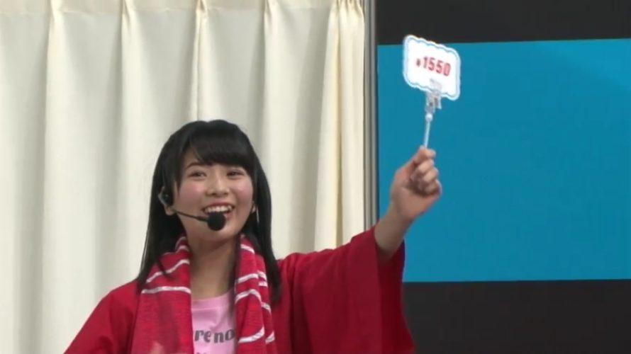 【NMB48】「誰かのために」プロジェクト京セラドームニコ生「ももネットももね」キャプと現地レポ。えーりん未だ闇から抜け出せずw