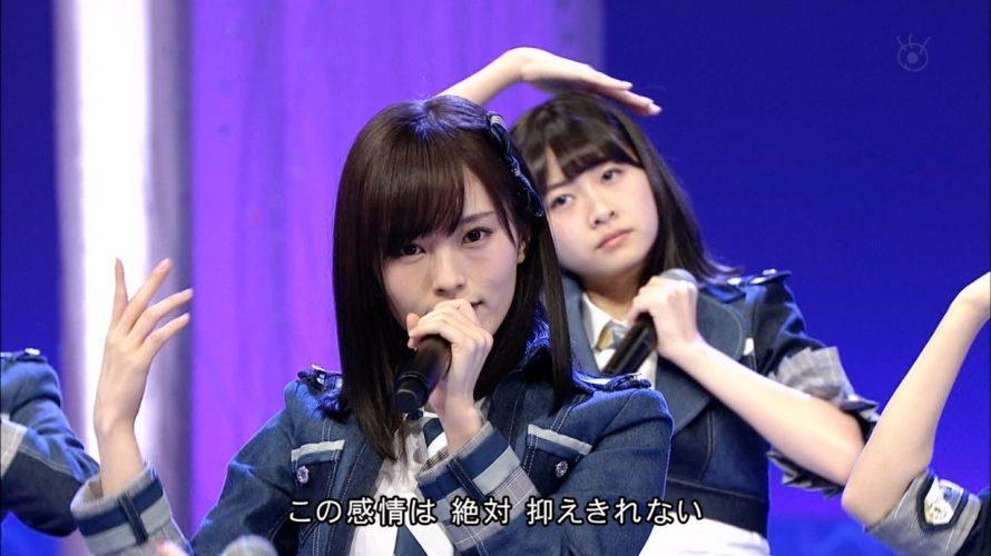 【山本彩/白間美瑠】さや姉、みるるん出演「ミュージックフェア」キャプ画像
