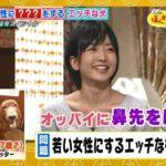 【須藤凜々花】りりぽん出演3/24大阪ほんわかテレビキャプ。エッチな犬にドン引きw