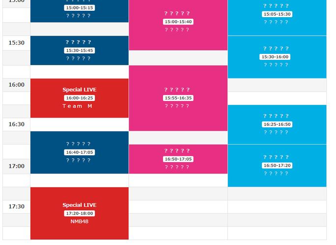 【NMB48】3.11チャリティーイベントのタイムテーブル発表!毎日21時頃は要チェック!
