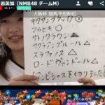 【上枝恵美加】えみちの競馬予想配信SHOWROOM。第61回大阪杯2017はこちら。