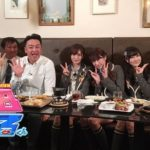 【NMB48】3/5深夜放送「NMBとかたるくん」番組ホームページが更新され全容が明らかに。