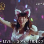 【NMB48】5th & 6th Anniversary LIVE・4 LIVE COLLECTION 2016 DVDダイジェスト動画公開。