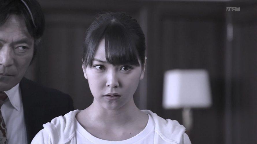 【白間美瑠/木下百花】豆腐プロレス#8キャプ。みるるんと話すいっけいさんの顔力w百花のコスチューム姿も。次回ジャガー。