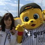 【山本彩】虎バン告知ツイッターに虎マネさや姉。3/4深夜1時30分~「世界一もいいけど日本一目指せSP」