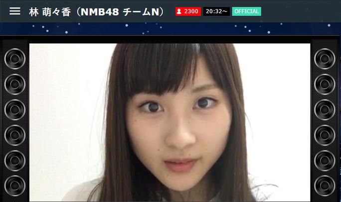 【林萌々香】モカちゃんSHOWROOM配信、記録更新www