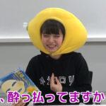 【市川美織】フレッシュレモンTV・広島レモン大使みおりんが選ぶ広島土産10選。酔ってるw