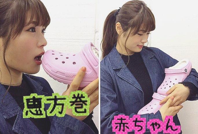 【渋谷凪咲】なぎさ、crocsのコンテストに応募w方向性合ってる?wwww