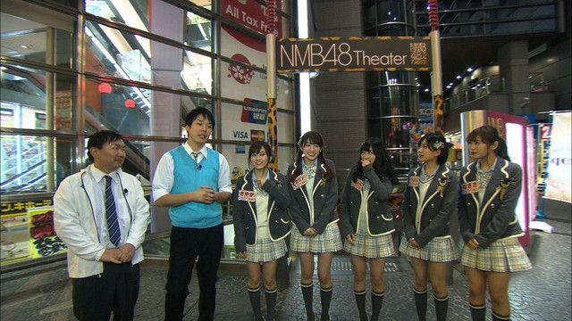 【NMB48】いよいよ明日wNMBとかたるくん、ちょいネタバレニュースw