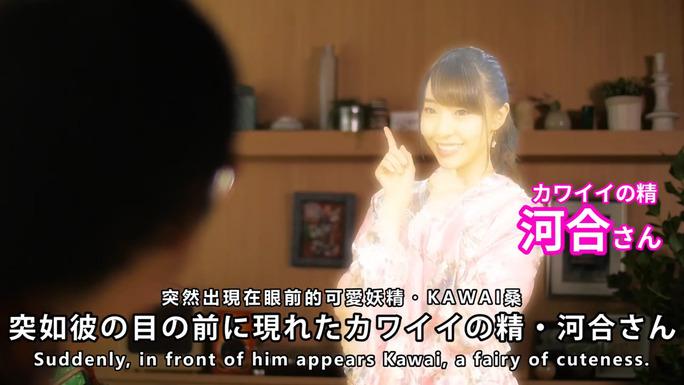 【藤江れいな】台湾でアイドル活動中の三原慧悟さんの新曲「KAWAII」にれいにゃん出演。