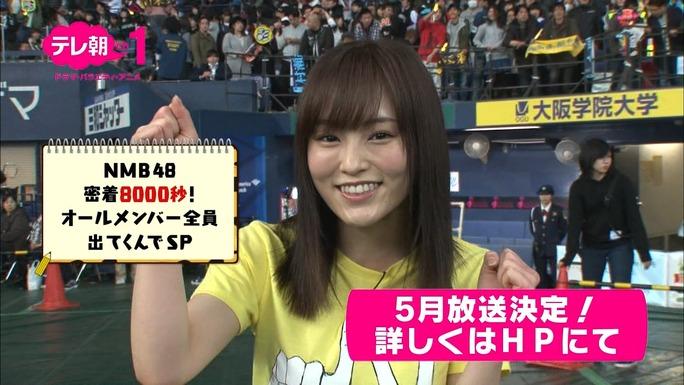 【NMB48】テレ朝1で5月放送の京セラDイベント「NMB48密着8000秒!オールメンバー全員出てくんでSP」番宣。