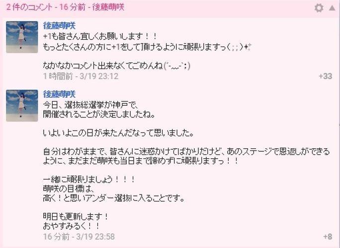 【NMB48】今年の総選挙が神戸ってマジ?まだ公式にはなにも発表されてないけども…。