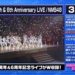 【山本彩/白間美瑠】3/11COUNTDOWN TV NMB48LIVEDVD紹介・シュートサインキャプ。