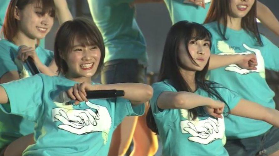 【NMB48】「誰かのために」プロジェクト京セラドームニコ生「チームBⅡライブ」キャプと現地レポ。衣装展示の画像があります。