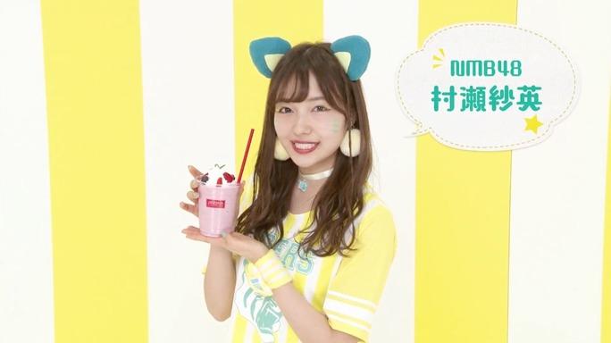 【NMB48】TORACO DAYプレゼントとお勧めグッズ、一押しスイーツの動画公開!美味しそうw