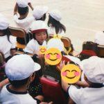【白間美瑠】みるるんの小学校時代wwちびみるるん可愛いw