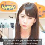 【吉田朱里】世界のAKARI YOSHIDAへ!動画に字幕つけてkawaii文化で世界にカチコミやw