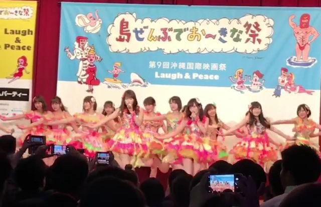 【NMB48】第9回沖縄国際映画祭ウェルカムパーティーに出演。みんな撮影しまくりw