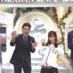 【山本彩】虎マネNMB48さや姉出演4月1日虎バンキャプ。3番は糸井でヨシッよ!w