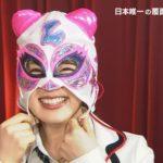 【渋谷凪咲】4/8ワケあり!レッドゾーンキャプ画像。奇しくもプロレステーマwなぎさーマスク爆誕w