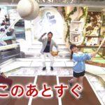 【川上千尋】ちっひースタジオ出演4/8虎バンキャプ。ちひ回はプチコント要素有りかw