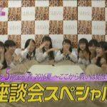 【NMB48】 5期生密着♯19キャプ画像。今回で最終回→1時間の新番組へ!