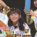 【薮下柊】虎マネNMB48しゅうラストメッセージ・虎バンキャプ画像。すごい良い映像が流れましたw