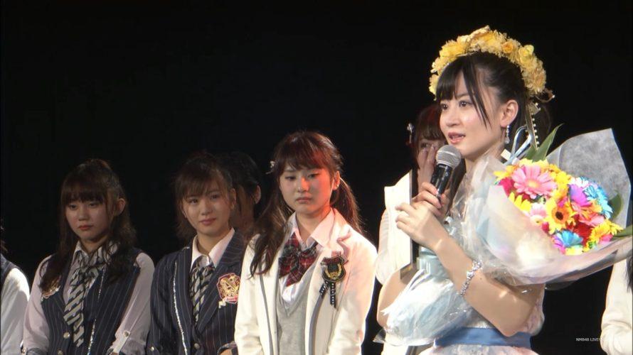【上西恵】上西恵 生誕祭・卒業公演まとめ。けいっちお疲れ様。おめでとう。